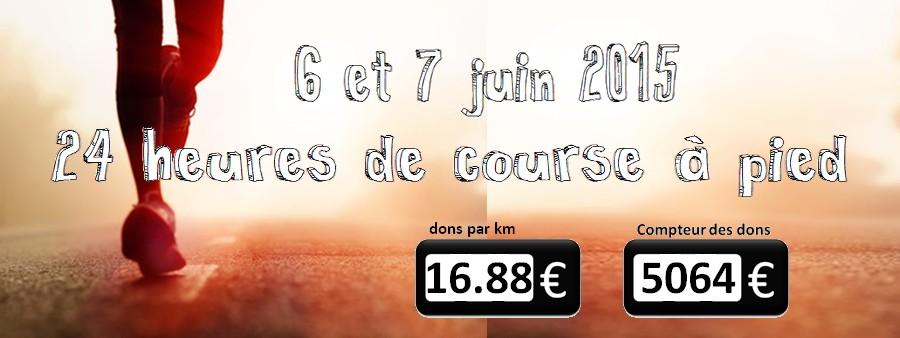 course 1 2015 (sauvegarde)